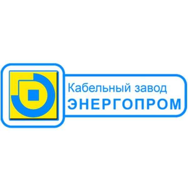 """Кабельный завод """"Энергопром"""""""