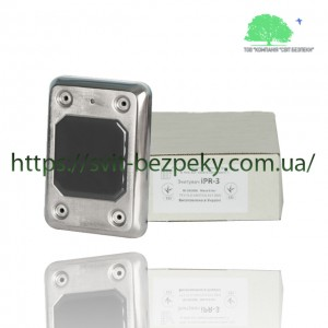 RFID считыватель ITV iPR-3