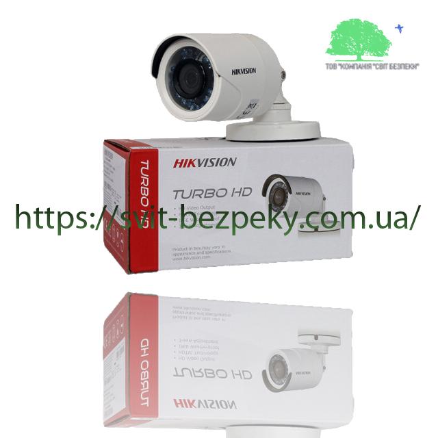 Hikvision DS-2CE16C0T-IRF 2.8мм оригинальная HDTVI камера
