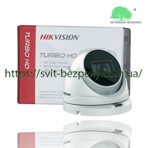 2Мп моторизированная HDTVI видеокамера Hikvision DS-2CE79D3T-IT3ZF 2.7-13.5мм