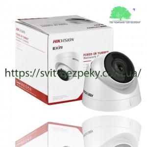 2Мп IP видеокамера Hikvision DS-2CD1321-I 2.8мм