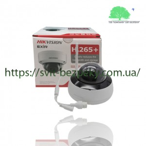 2Мп IP Wi-Fi видеокамера Hikvision DS-2CD2141G1-IDW1 2.8мм