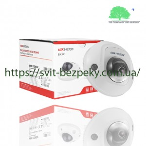 4Мп IP Wi-Fi видеокамера Hikvision DS-2CD2543G0-IWS 2.8мм