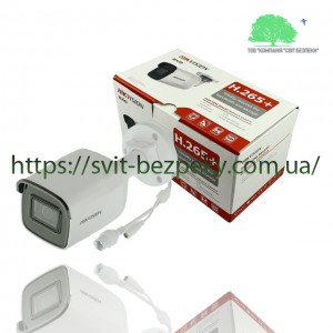 2Мп IP Wi-Fi видеокамера Hikvision DS-2CD2021G1-IW 4мм