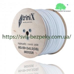 Коаксиальный кабель TriniX RG59+2x0.5/305m