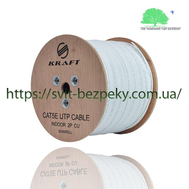 "Кабель ""витая пара"" Kraft UTP cat. 5E 2x2x0.5 Cu PVC (500m)"