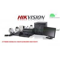 Бесплатный монтаж оборудования Hikvision