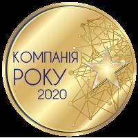 """Переможець номінації """"КОМПАНІЯ РОКУ 2020"""""""