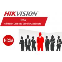 HCSA - Сертифікований фахівець з безпеки Hikvision