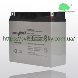 Аккумуляторная свинцово-кислотная батарея TriniX SuperCharge 12V 20Ah