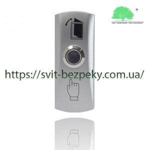 Накладная металлическая кнопка выхода TriniX ART-805
