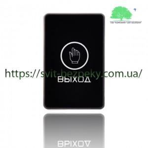 Сенсорная накладная пластиковая кнопка выхода TriniX ART-820P