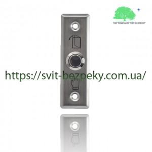 Врезная металлическая кнопка выхода TriniX ART-801A