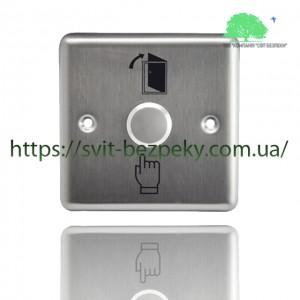 Врезная металлическая кнопка выхода TriniX ART-801B