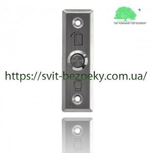 Врезная металлическая кнопка выхода TriniX ART-801LED