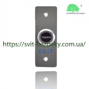 Сенсорная врезная металлическая кнопка выхода TriniX ART-860F